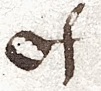 Example F